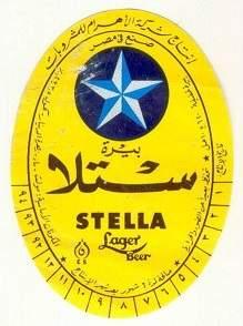 stella-beer-drinkers-guide-mediterranean